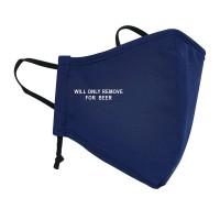 Deep Blue masker med valgfrit tryk onesize