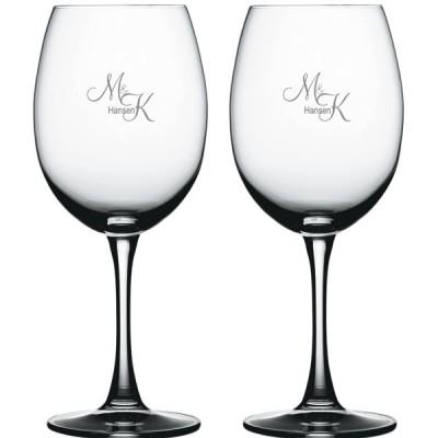 2 stk. Bordeaux med eget design/monogram